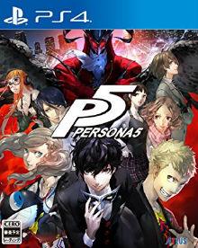 PS4ペルソナ5の画像